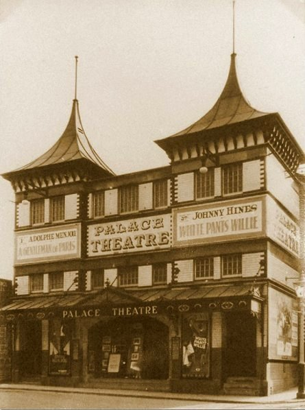 Palace Theatre, Triangle, Yeovil
