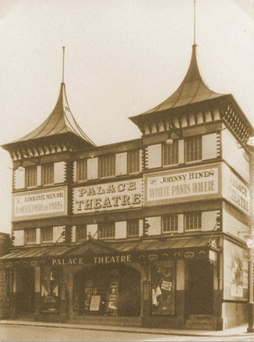 The Palace Theatre, Yeovil